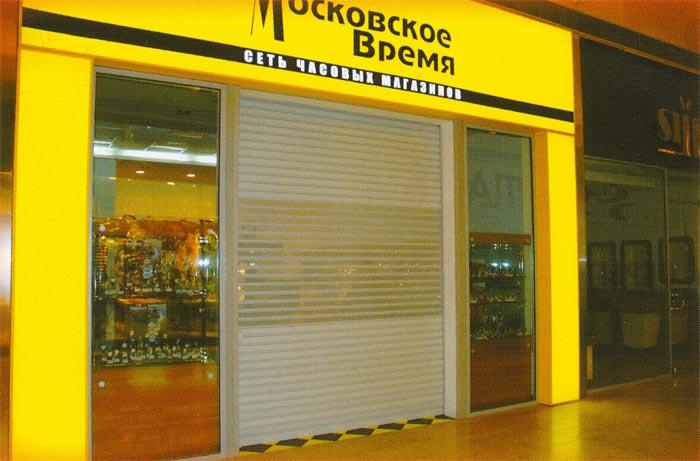 Сеть часовых магазинов «Московское время»
