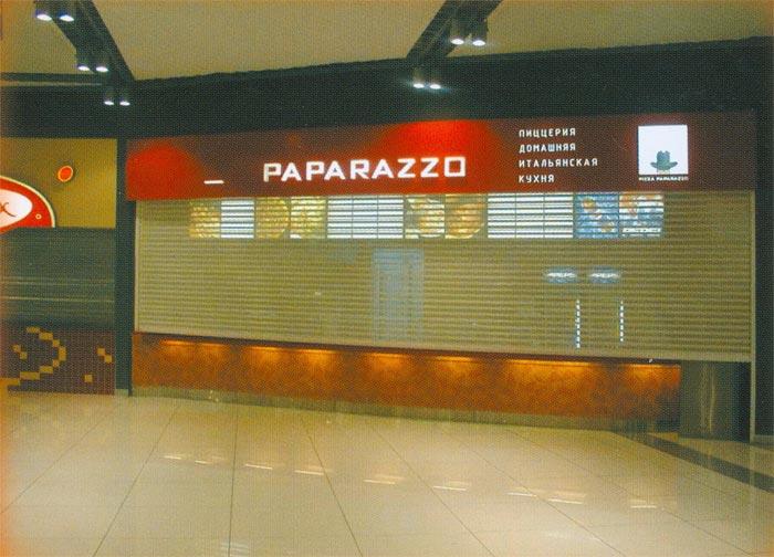 Пиццерия «PAPARAZZO»
