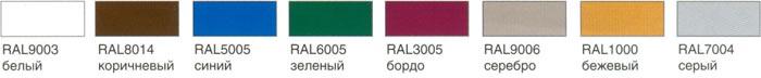 базовые цвета сэндвич-панелей и алюминиевых профилей